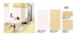 华鹏陶瓷风系列D0PO-51 (B0864-C05J)