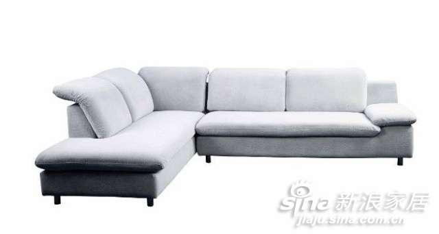 凹尚AOF系列8503沙发