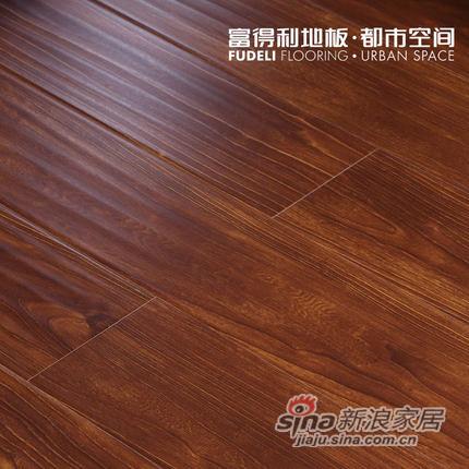 富得利地板 强化地板 摩卡醇香