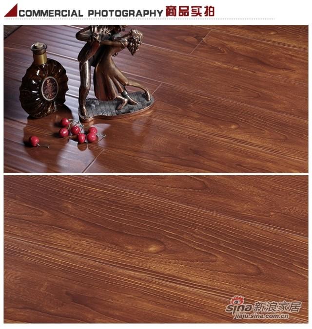 富得利地板 强化地板 摩卡醇香-2
