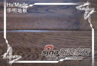华明地板全实木地板/柚木-0