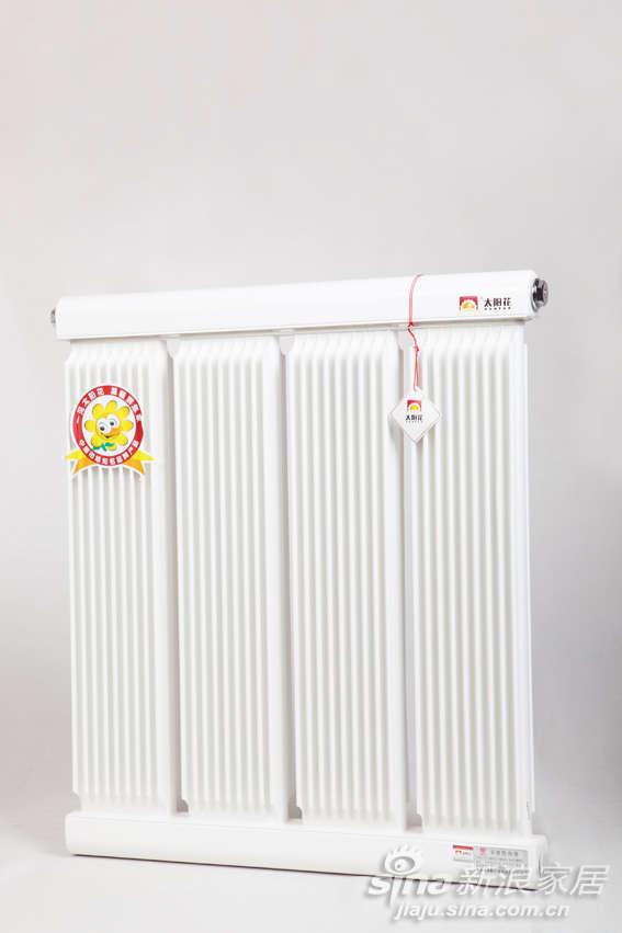 太阳花散热器铝合金系列壁炉1800-120N-0