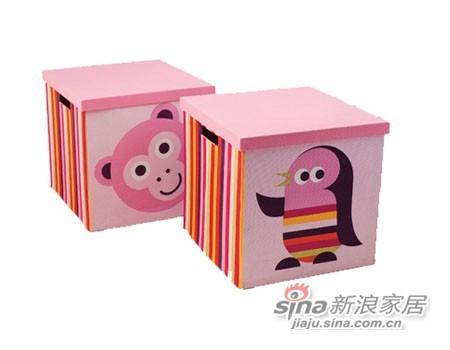 芙莱莎储物盒-1