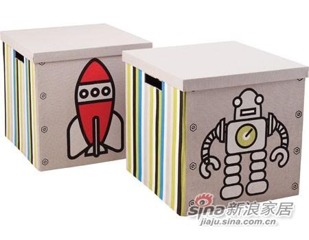 芙莱莎储物盒-2