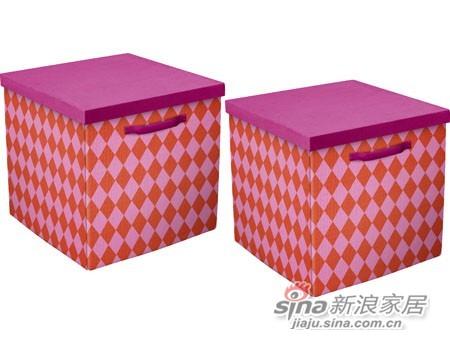 芙莱莎储物盒-3