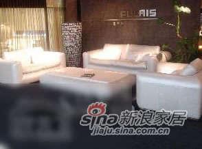 富莱斯S231#沙发