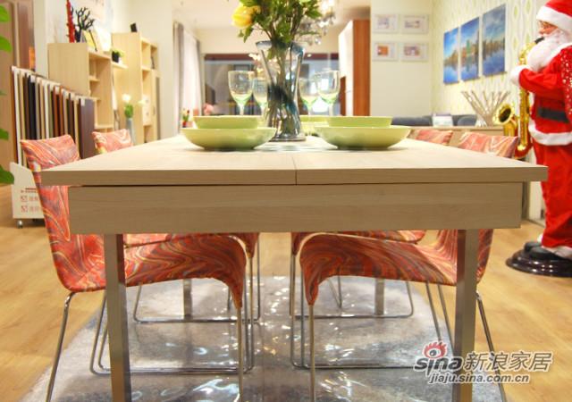 飞美抽拉餐桌-3