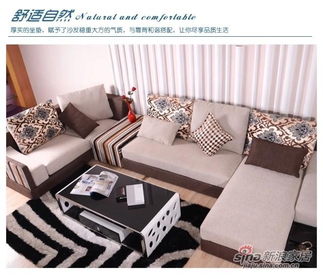 蓝鸟家具 布艺沙发 可拆洗沙发简约现代时尚家居LN-BY-0108-1