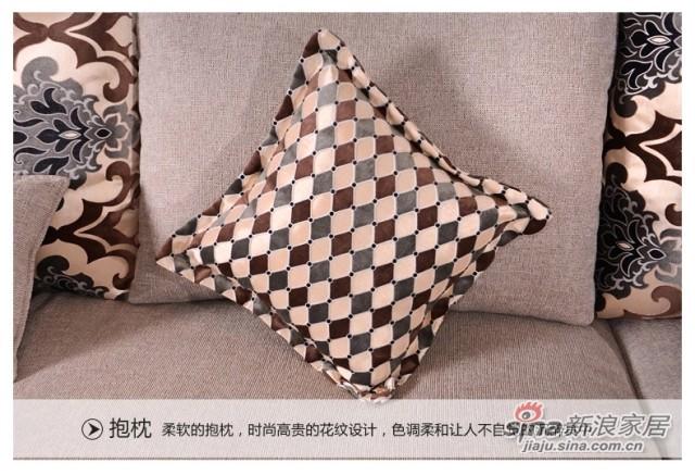 蓝鸟家具 布艺沙发 可拆洗沙发简约现代时尚家居LN-BY-0108-2