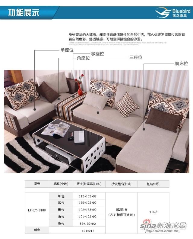 蓝鸟家具 布艺沙发 可拆洗沙发简约现代时尚家居LN-BY-0108-5