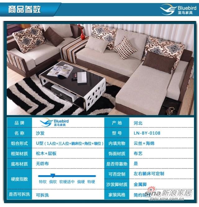 蓝鸟家具 布艺沙发 可拆洗沙发简约现代时尚家居LN-BY-0108-6