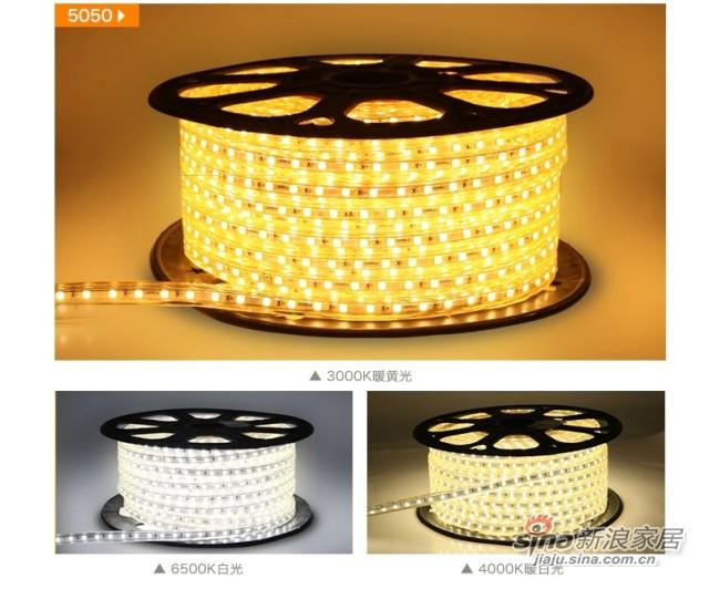 欧普 LED灯带 3528灯带贴片 -1