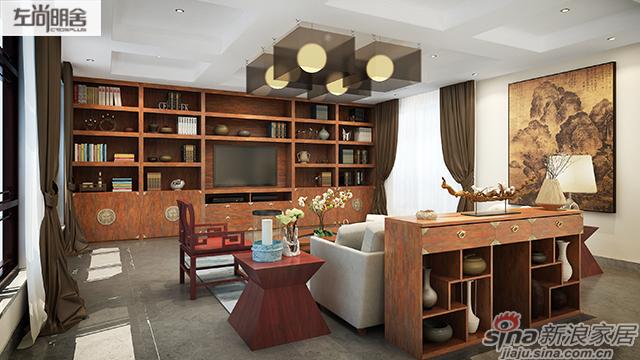 左尚明舍新中式客厅、客厅柜-1