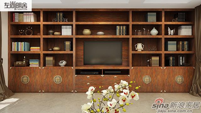 左尚明舍新中式客厅、客厅柜-2