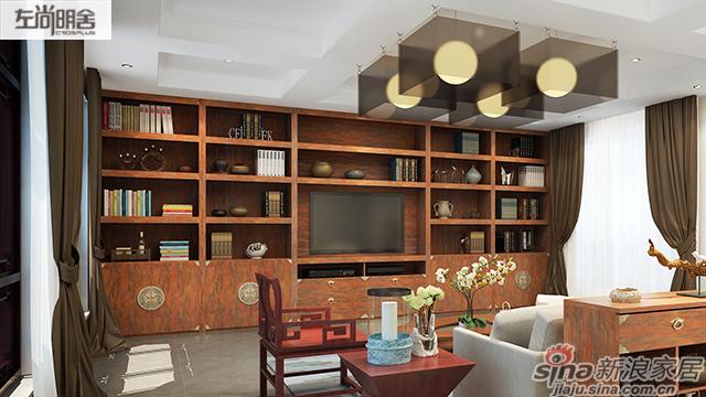 左尚明舍新中式客厅、客厅柜-3