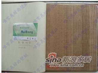 优阁壁纸玛莎拉蒂ML-2110 -0