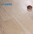 哈伦橡木强化地板