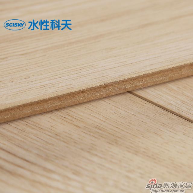 哈伦橡木强化地板-1