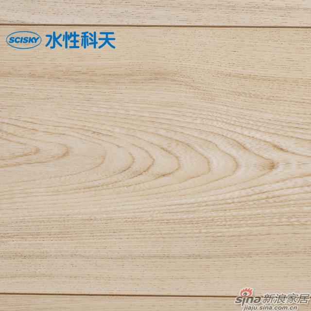 哈伦橡木强化地板-3