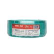 联塑铝芯聚氯乙烯绝缘聚氯乙烯护套圆形电缆