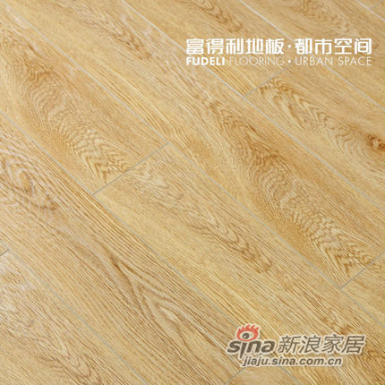 富得利地板 强化地板-0