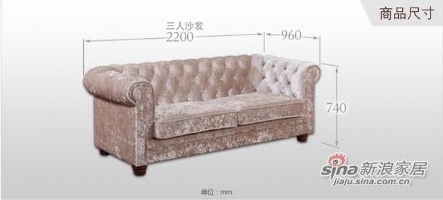 天坛三人沙发-1