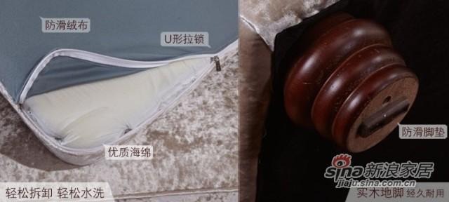 天坛三人沙发-3
