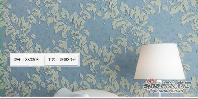 科翔田园壁纸-1