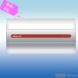 万和机械定温型电热水器DSZF45-F1(白色)45L