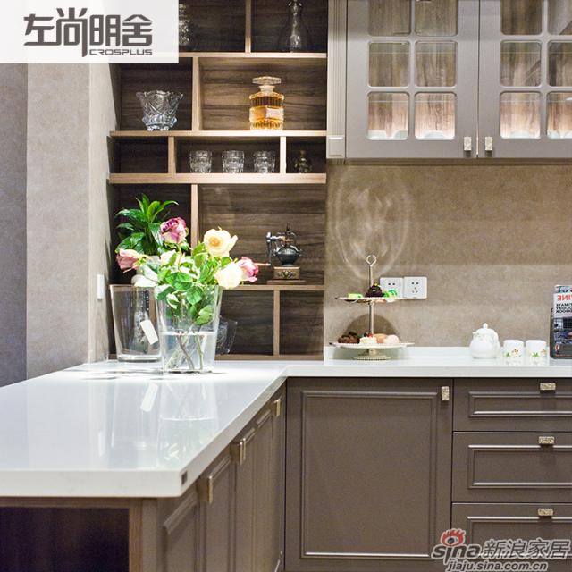 左尚明舍现代厨房