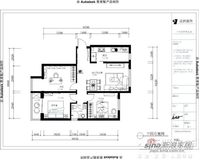 鸿博家园三居室简约风格-3