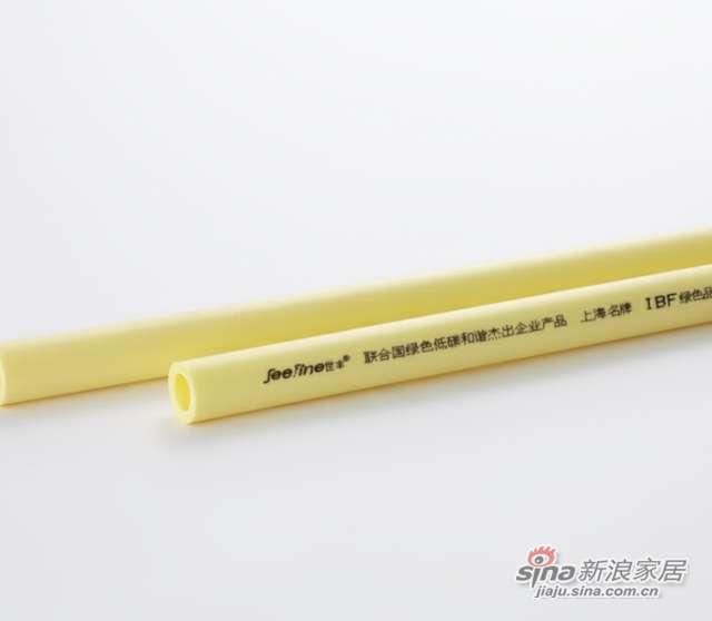 世丰PPR管材D2.5-0