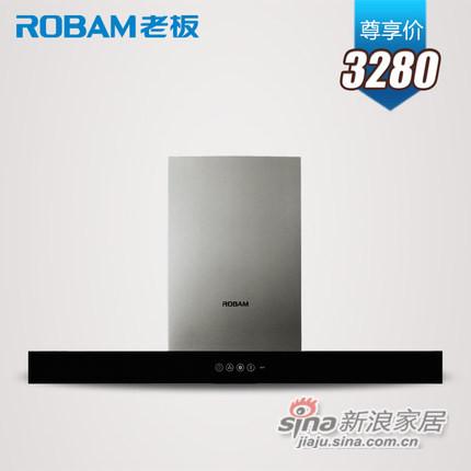 Robam/老板 CXW-200-8307 老板大吸力触控吸油烟机-0
