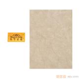 马可波罗埃及米黄系列-墙砖45136(316*450mm)