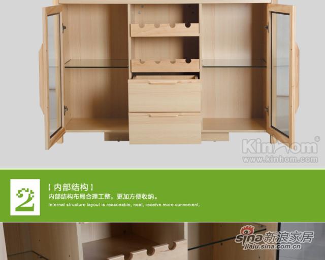 原味生活 现代简约 原木色 松木 餐边柜(含玻璃柜面)-3