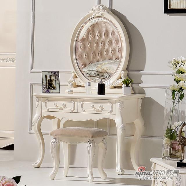 红星美凯龙法式实木化妆台妆凳妆柜带镜简约梳妆台A