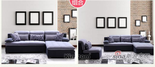 梵尔特灰色绒布布艺沙发组合-1