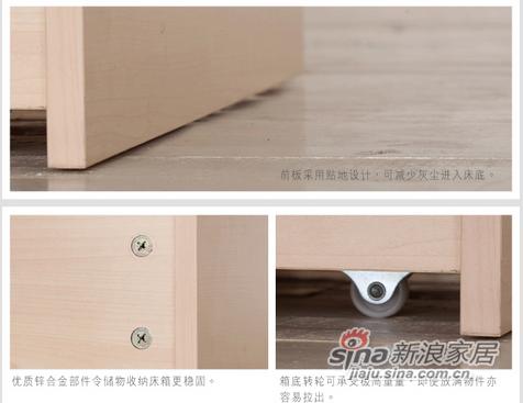 皇朝家私收纳床箱-2