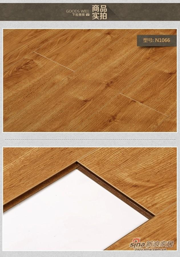 世友强化地板复合木地板-2