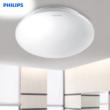 Philips/飞利浦 恒祥LED吸顶灯