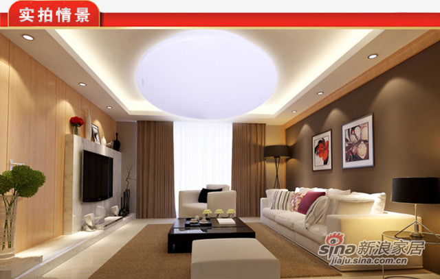 Philips/飞利浦 恒祥LED吸顶灯 -1