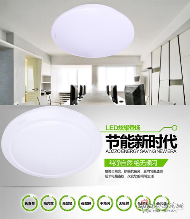Philips/飞利浦 恒祥LED吸顶灯 -3