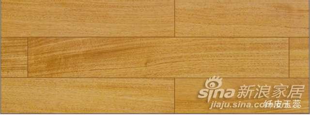 久盛纤皮玉蕊G-16-1实木地板-0