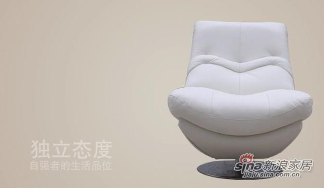 【新干线】真皮白色休闲组合单/双/三人位/客厅1+2+3现代组合沙发-2