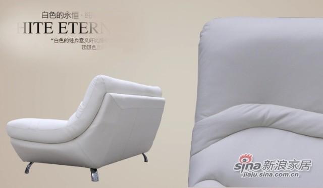 【新干线】真皮白色休闲组合单/双/三人位/客厅1+2+3现代组合沙发-3