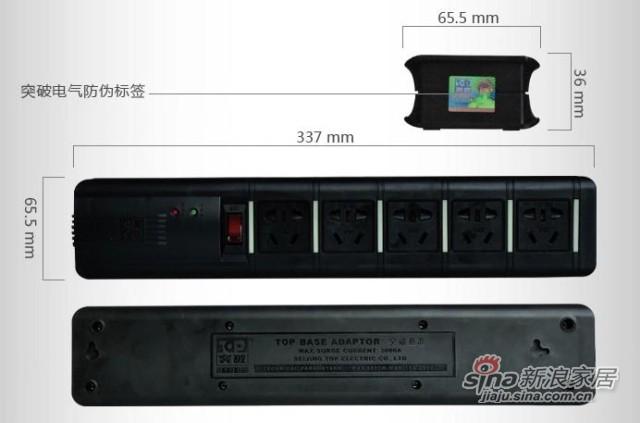 突破插座5位接线板C0721K5-2