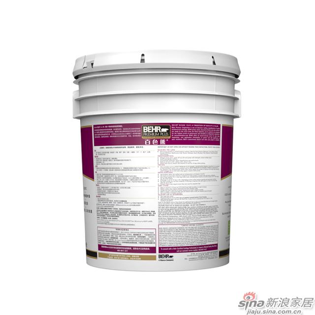 百色熊超级室内蛋壳光涂料 5加仑-1