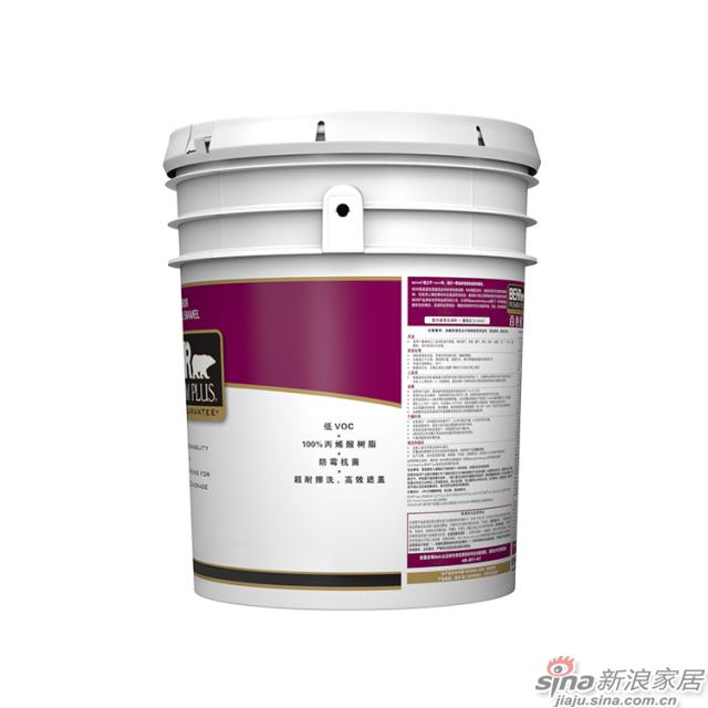 百色熊超级室内蛋壳光涂料 5加仑-3