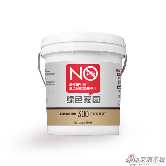 抗铞宝®KDB300生态地固-水泥地面固化剂