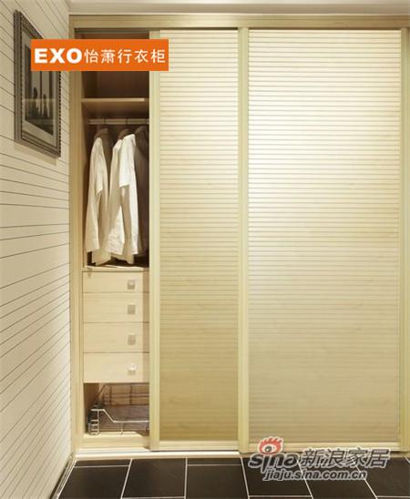 时尚经典流线木纹框全百叶整体衣柜-0